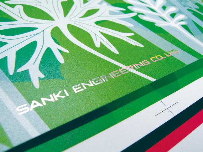 jitozu_design_sanki08_10