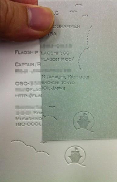 jitozu_fg_namecard05