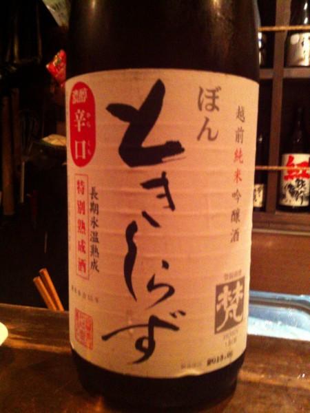 jitozu_sake_tokishirazu01