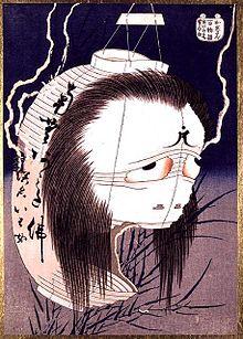 220px-Shunkosai_Hokuei_Obake