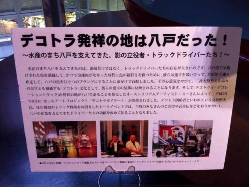 jitozu_sanshataisai10